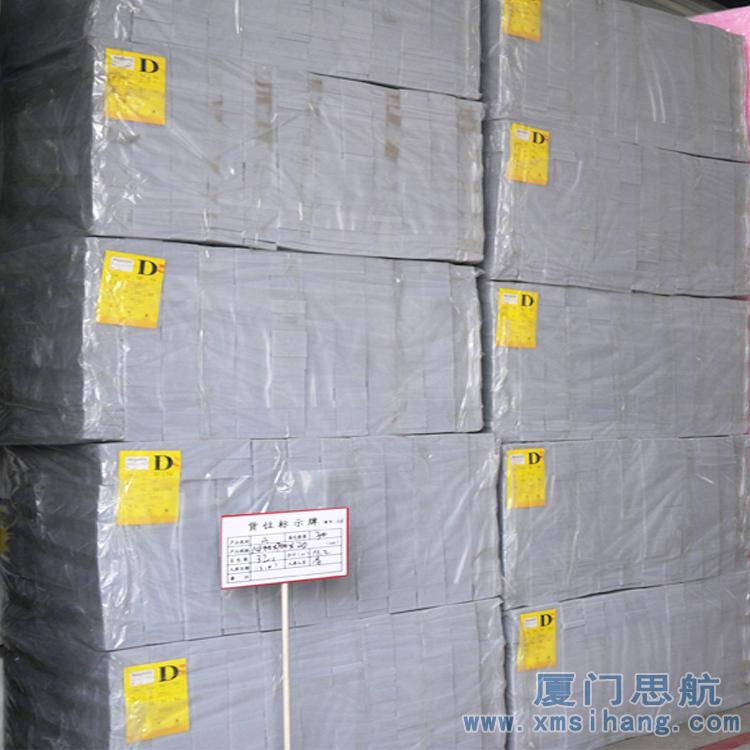 灰色三聚氰胺泡沫塑料