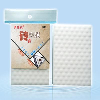 砖立洁-地板清洁