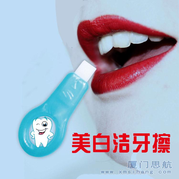洁牙擦配套美白牙贴