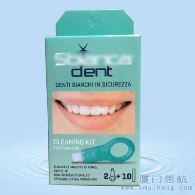 新型洁牙用品美白牙齿