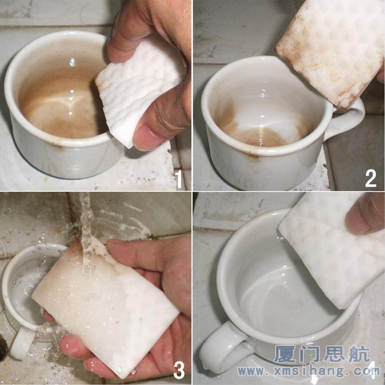 茶垢净-茶具清洁海绵
