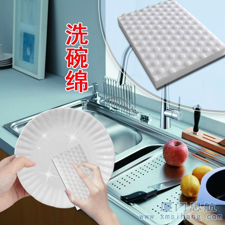 一抹净洗碗绵