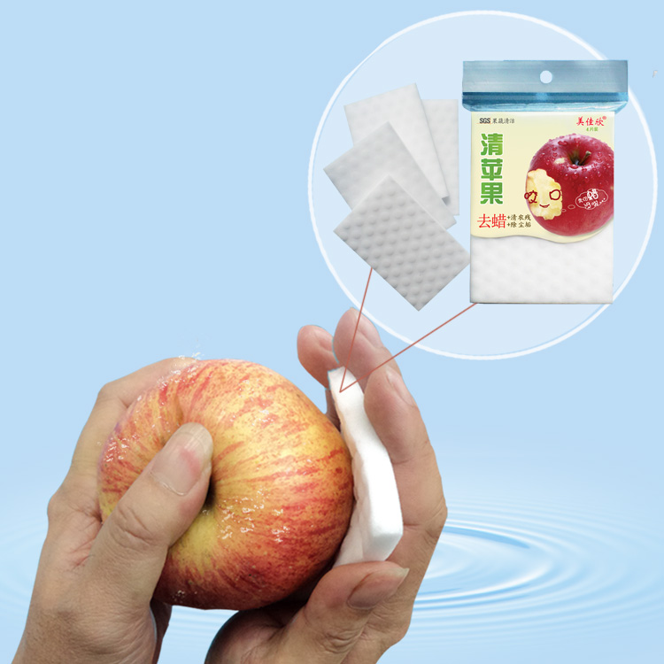 清苹果--去蜡海绵