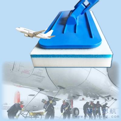 飞机清洁 美佳欣高科技泡绵刷 厂家直销