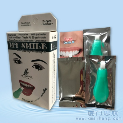 New & improved Teeth Whiten Kit