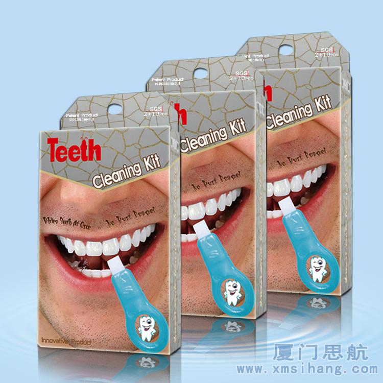 烟牙洁牙擦