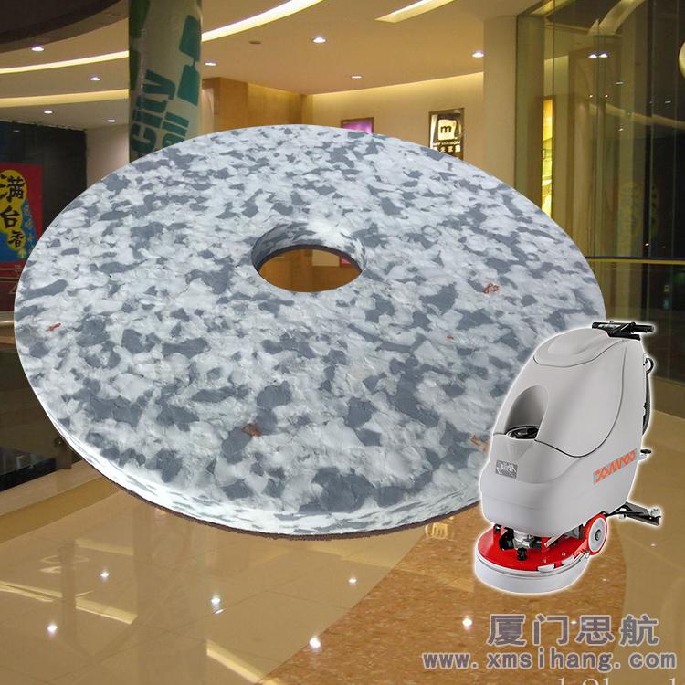 新型胶合圆盘百洁垫
