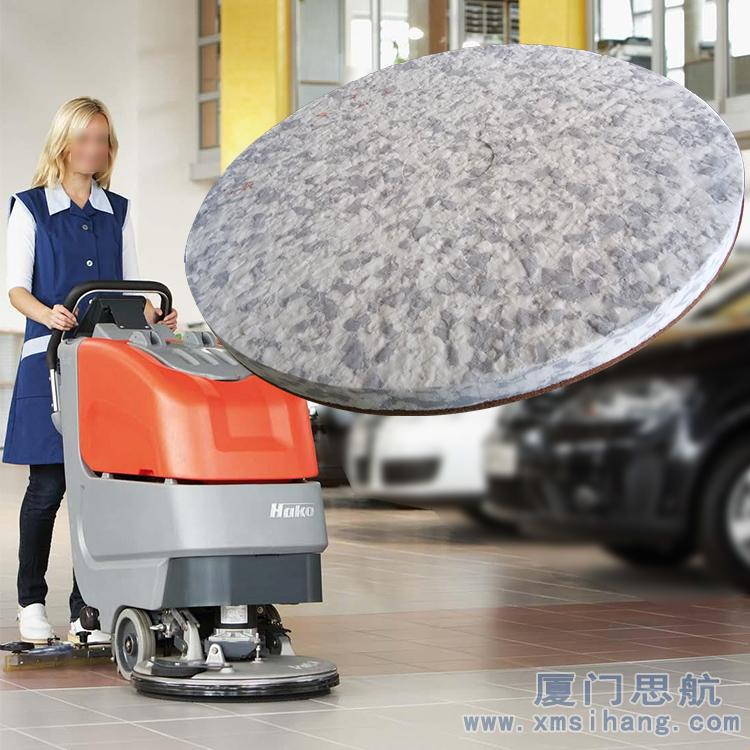 地板清洁密胺圆盘百洁垫