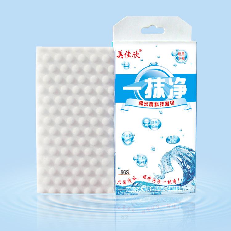 一抹凈-第4代納米海綿