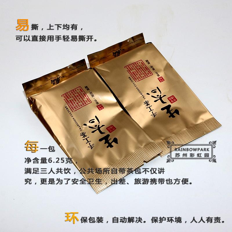 彩虹园红茶2018新茶叶碧螺春小叶种茶玫瑰金小袋盒装原产地共250g