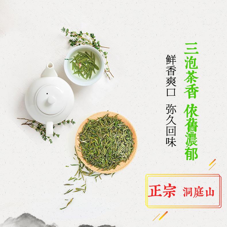 宝林茶铺碧螺春2019新茶特级明前春茶正宗竹篾礼盒装浓香型绿茶