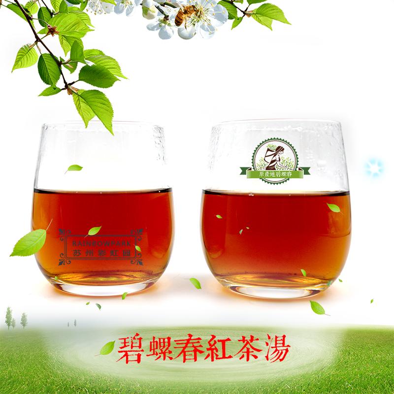 TFUN2019新茶特级明前春茶正宗碧螺春绿茶碧螺春红茶组合装礼盒