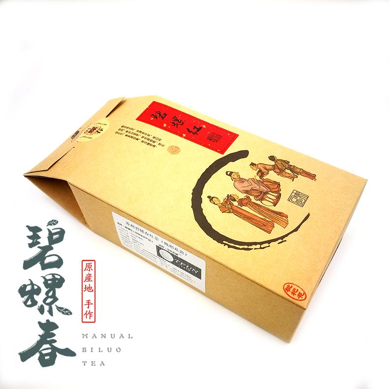 苏州东西山碧螺春红茶125克2019原产地散装枇杷花蕾新茶
