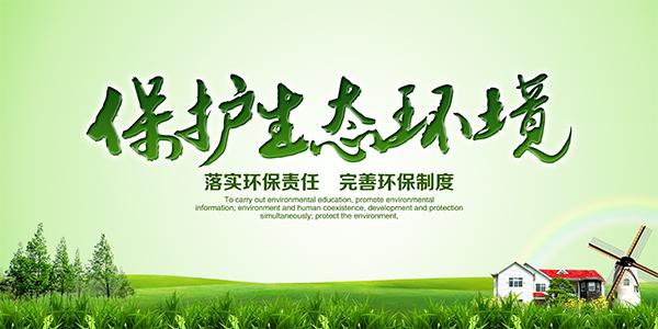 广州凯能 ¦ 深挖2019年度十大典型(优秀)案例的背后