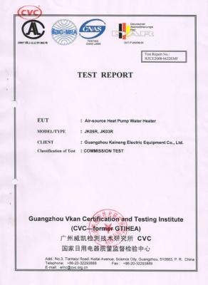 CVC认证
