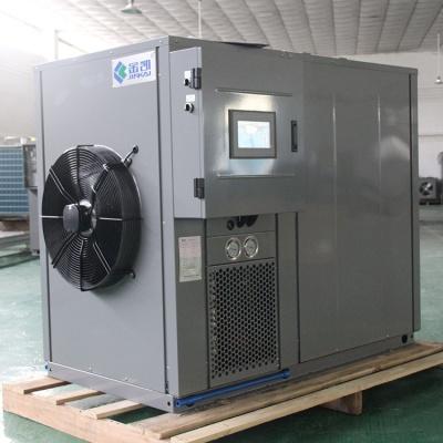 2018年新款热泵烘干机 JK-ZT-HGJ03CH
