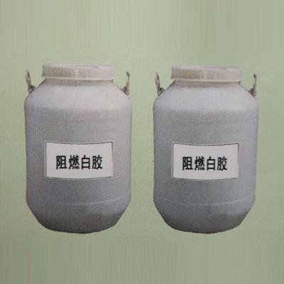 阻燃白胶粘结剂
