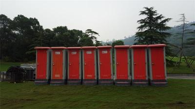 泰州移动厕所租赁