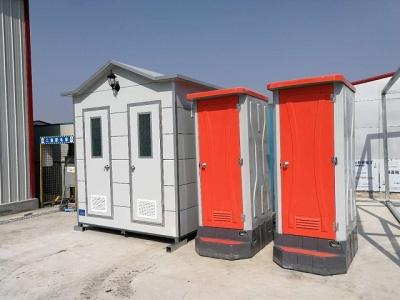 盐城移动厕所租赁|大丰景区厕所销售|东台活动厕所出租|南通新张环保