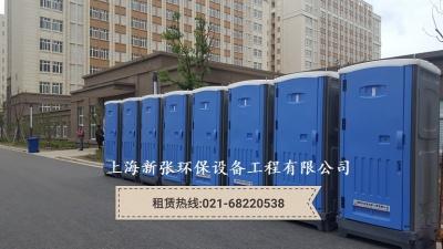 扬州移动厕所租赁