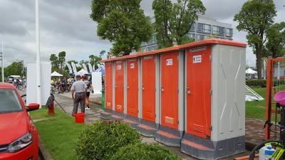 上海崇明岛厕所出租