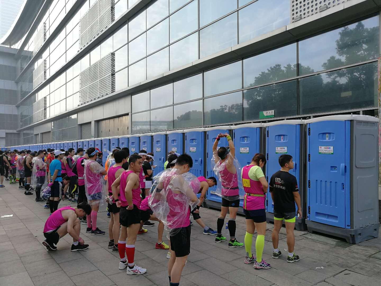 马拉松移动厕所租赁_马拉松厕所供应商