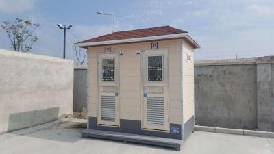 淮安移动厕所租赁