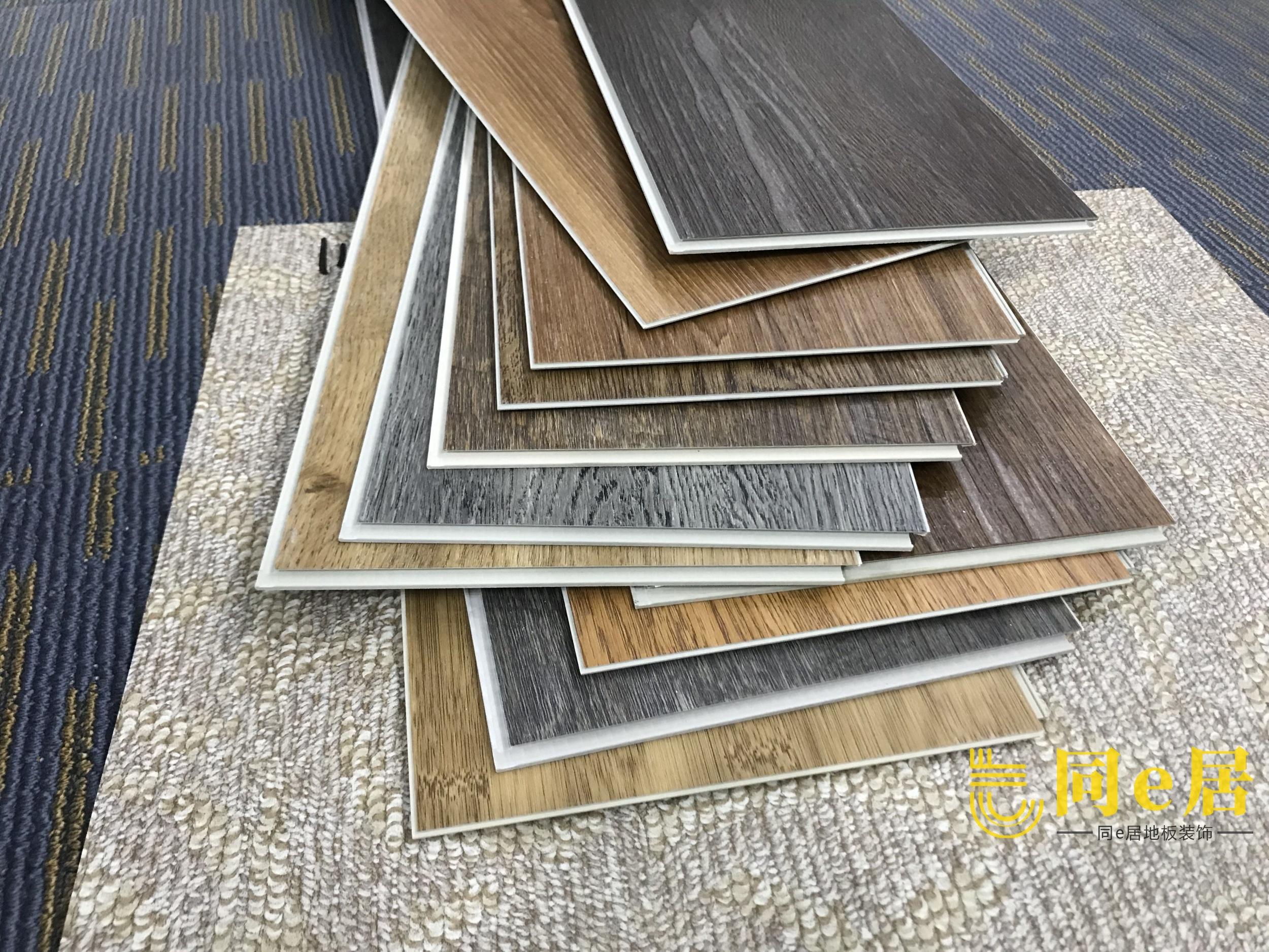 如何鉴别SPC锁扣地板的质量好坏 !