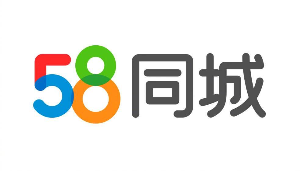 广州58同城