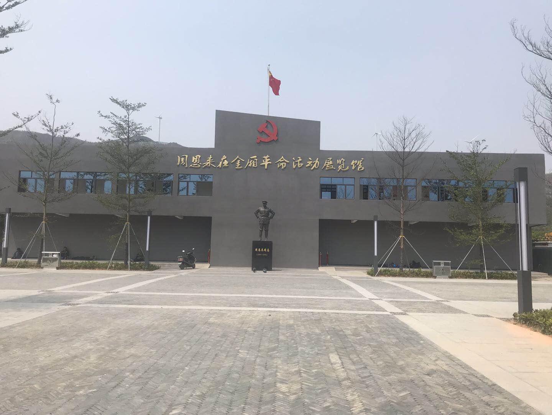 4.7周恩来金厢革命活动展览馆·SPC锁扣地板铺装