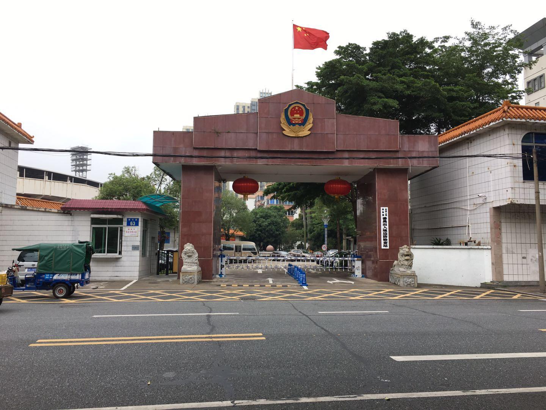 5.27番禺出入境边防检查站宿舍|卷材PVC地板案例