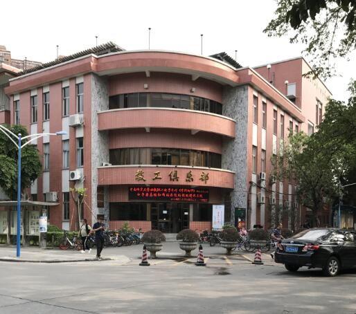 11-13华南师范大学教工俱乐部 地板胶施工案例