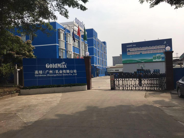 3.18广州增城奶粉厂无尘车间·PVC地板铺装