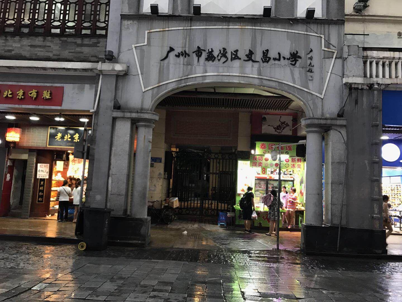 8-28广州荔湾区文昌小学 学校走廊楼梯PVC胶地板装修