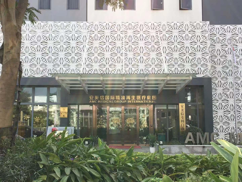 12.15精准细胞医疗室|卷材PVC胶地板工程案例
