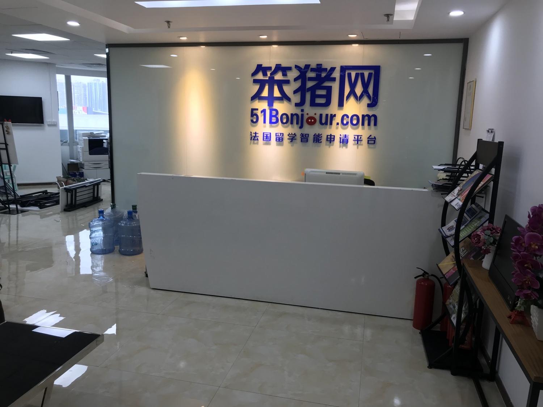5.24笨猪网留学教育公司课室|SPC锁扣地板案例