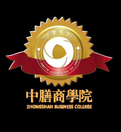 中膳智豆商学院是中膳国际团餐产业联盟