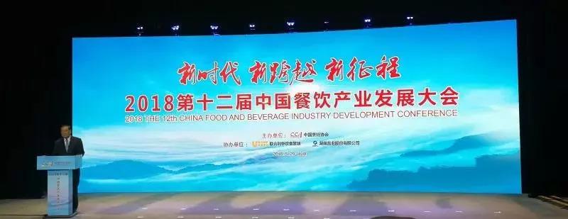 中国团餐十大品牌:中国餐饮-中膳集团