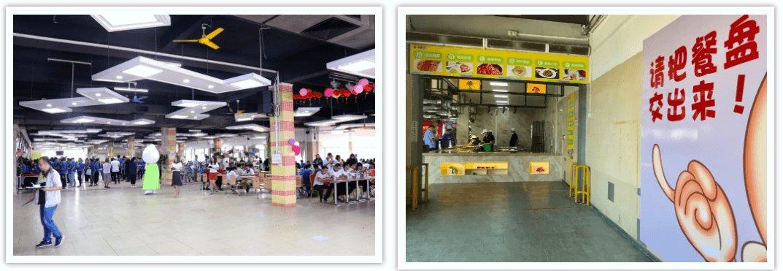 """中膳又一""""网红餐厅""""开业! 连吃半个月不重样!"""