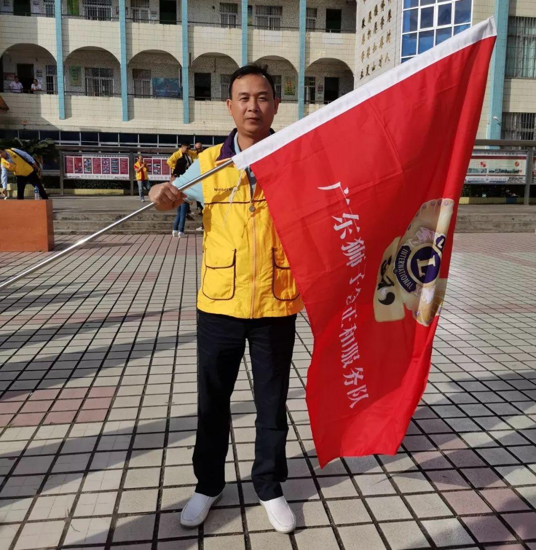 中膳集团执行董事黄智勇参加狮子会系列公益活动