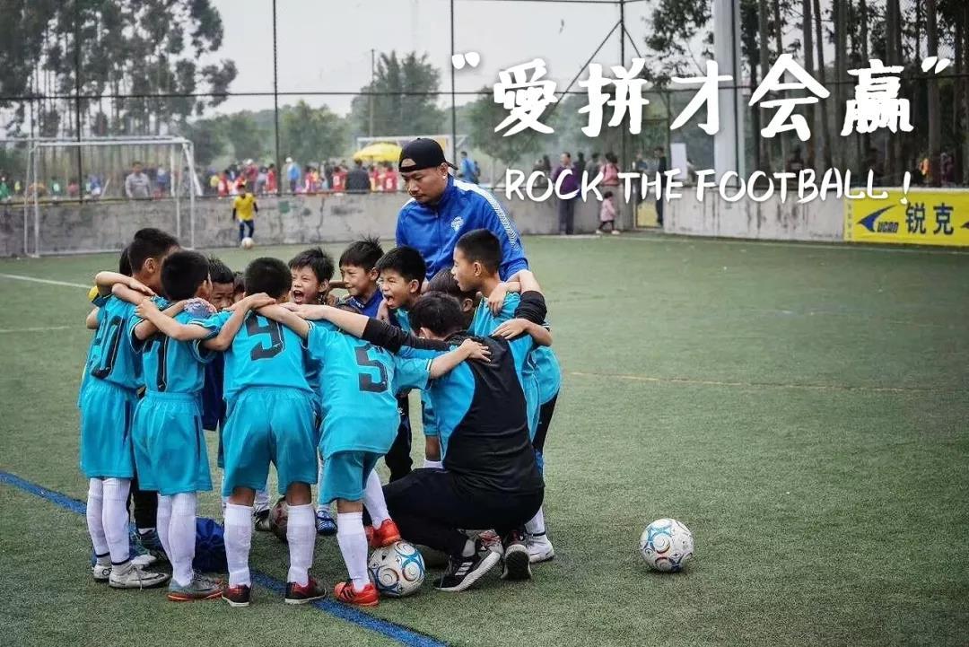 发改委、体育总局组织:推进全民健身和发展足球产业