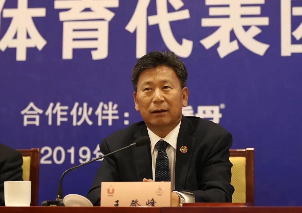 王登峰:体育竞赛将成为校园体育的核心