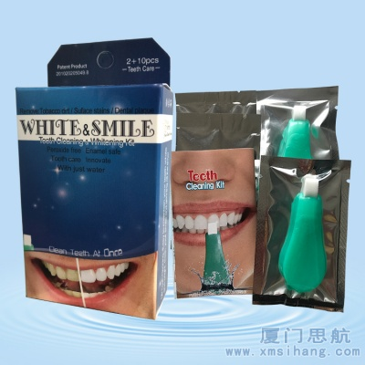 Upgraded teeth cleaning & whitening kit