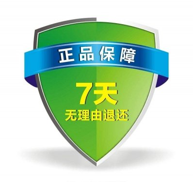 misu米酥亲情机M1系列 零操作·自动联网·远程控制