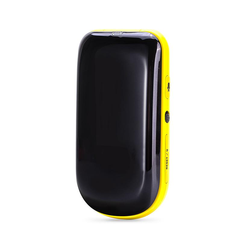 觅溯/MISU 代管达人手机_远程手机设置_远程存储联系人
