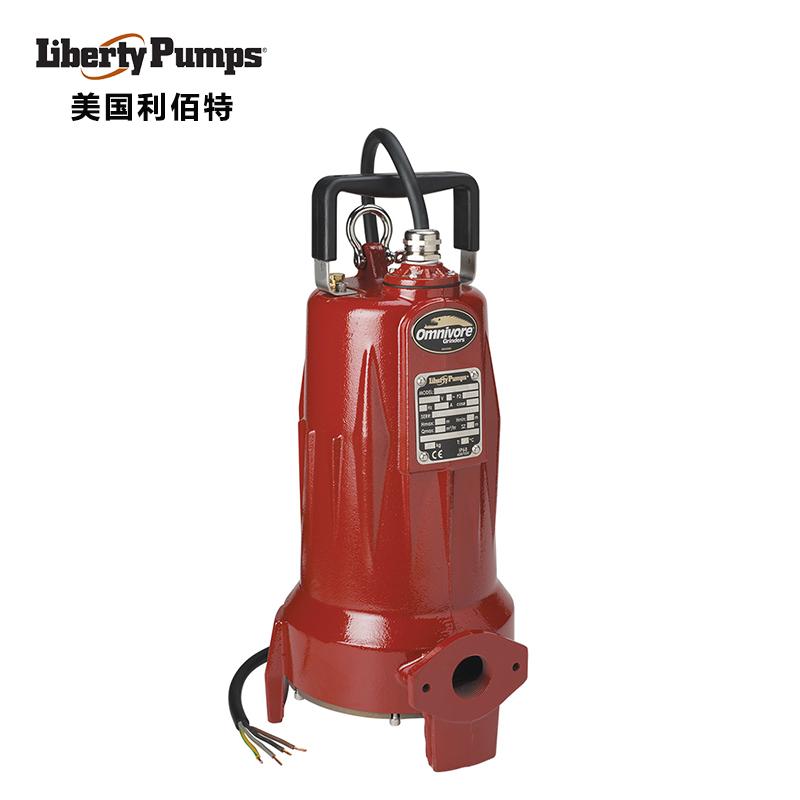 美国利佰特污水提升泵-LSG系列污水提升研磨泵/别墅地下室排污泵