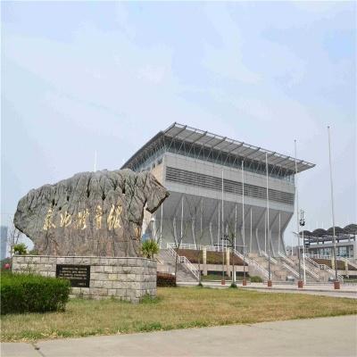体育馆幕墙铝单板