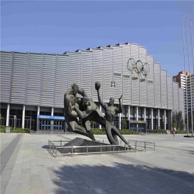 体育馆外墙铝单板