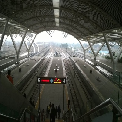 高铁站遮阳棚铝单板