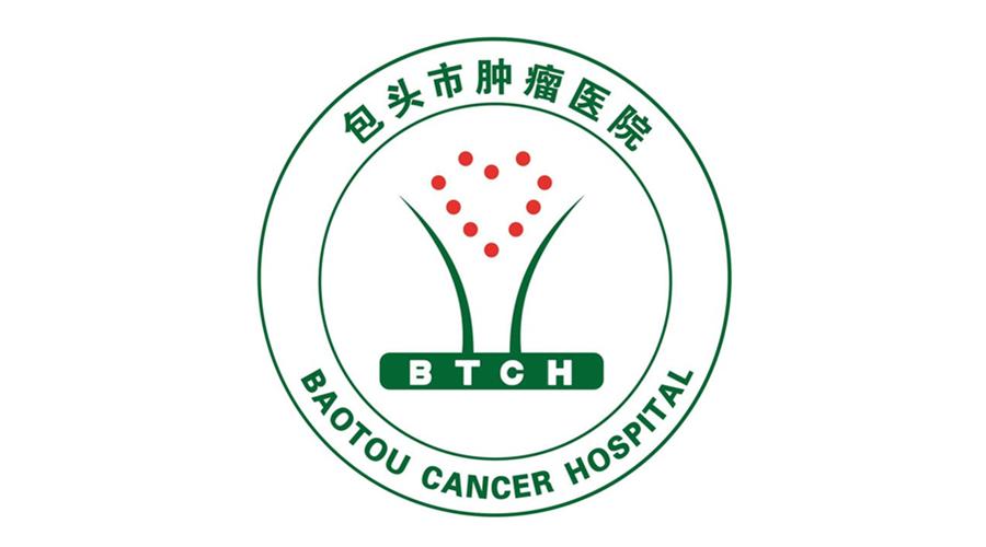 包头市肿瘤医院